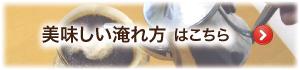 bnr_brew