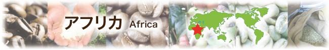 map_africa